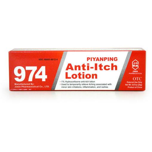 图片 974 Itch Relief Ointment Cream