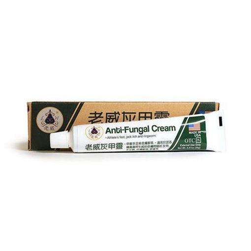 Anti-Fungal Cream 老威灰甲靈