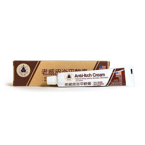 Anti-Itch Cream 老威皮炎平軟膏