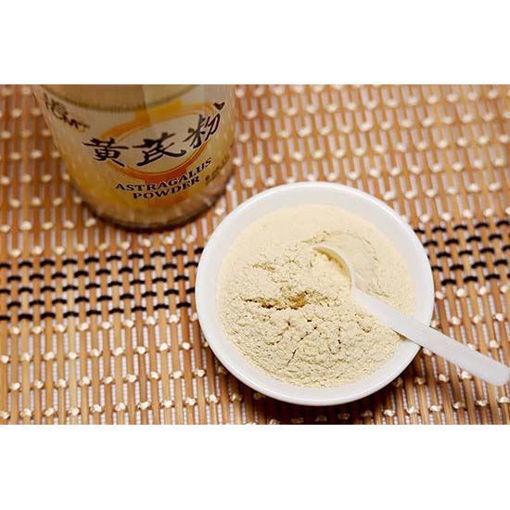 Astrogalus Powder