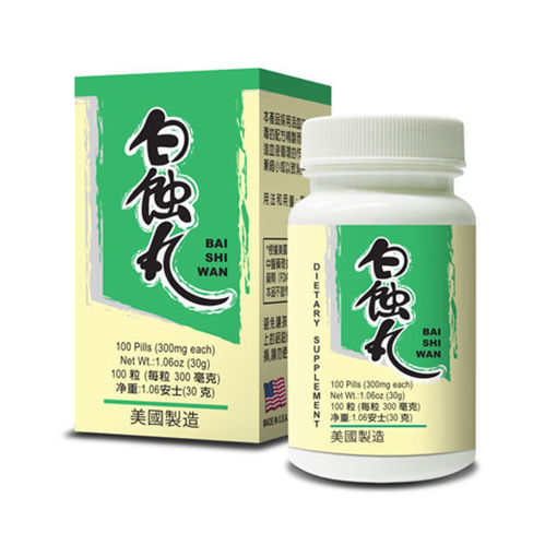 Bai Shi Wan Maintains Healthy Skin 白蚀丸