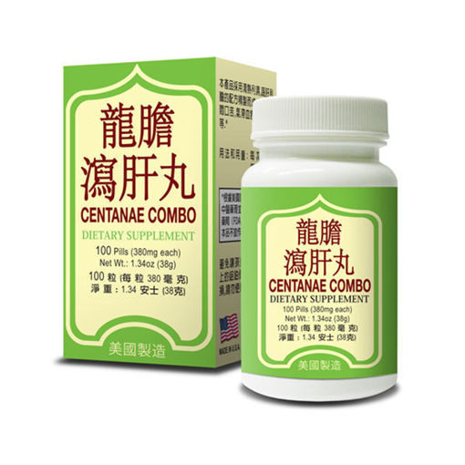 Centanae Combo 龙胆泻肝丸