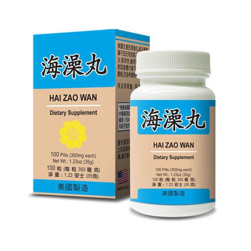 Hai Zao Wan 海藻丸