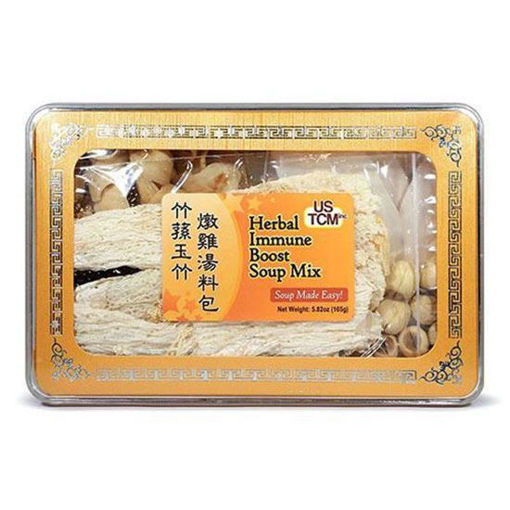 Herbal Immune Boost Soup Mix 竹蓀玉竹燉雞湯料包