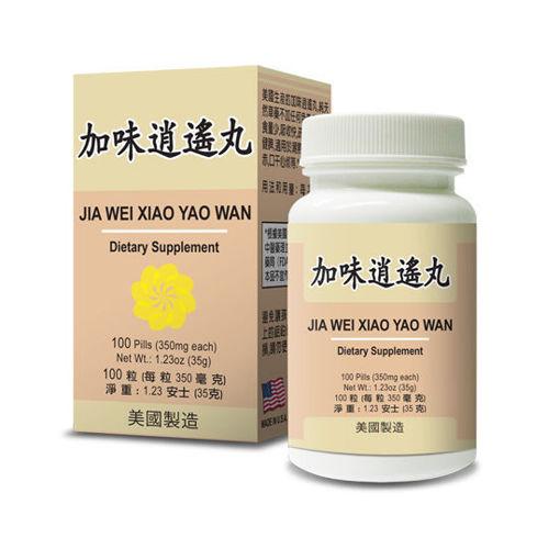 Jia Wei Xiao Yao Wan 加味逍遥丸