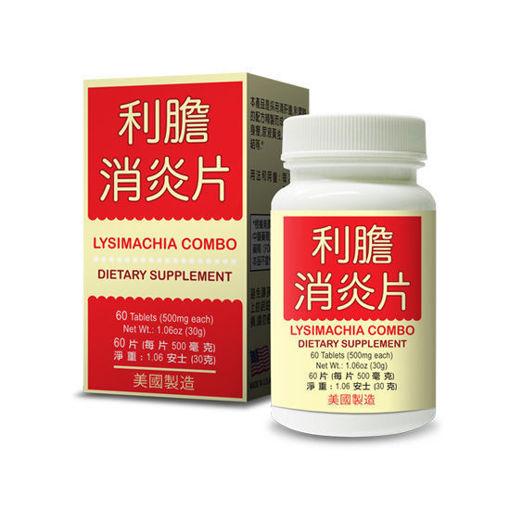 Lysimachia Combo 利胆消炎片