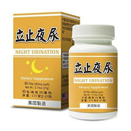 Night Urination 立止夜尿