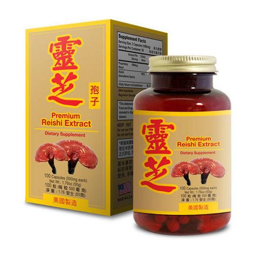 Premium Reishi Extract 靈芝孢子