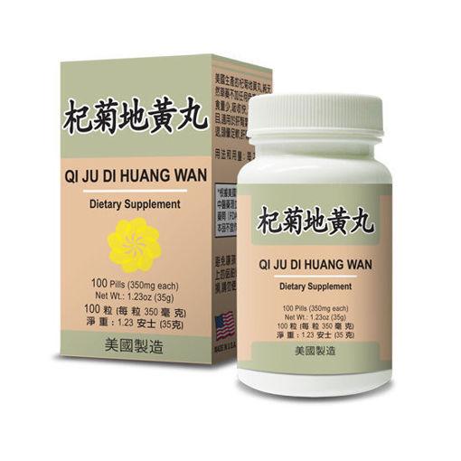 Qi Ju Di Huang Wan 杞菊地黄丸