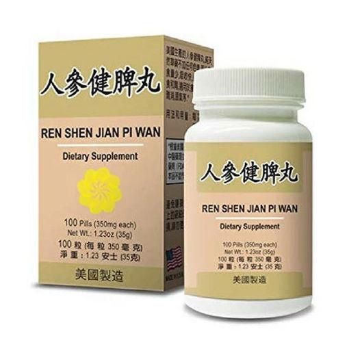Ren Shen Jian Pi Wan 人参健脾丸