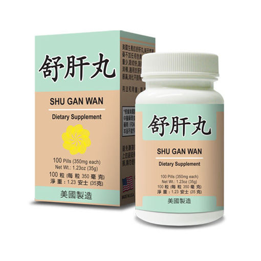 Shu Gan Wan 舒肝丸
