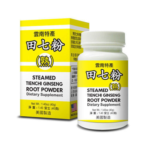 Steamed Tienchi Ginseng Root
