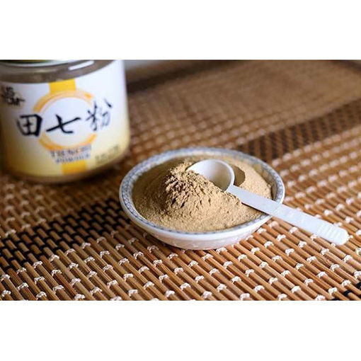 Tienchi Ginseng Powder