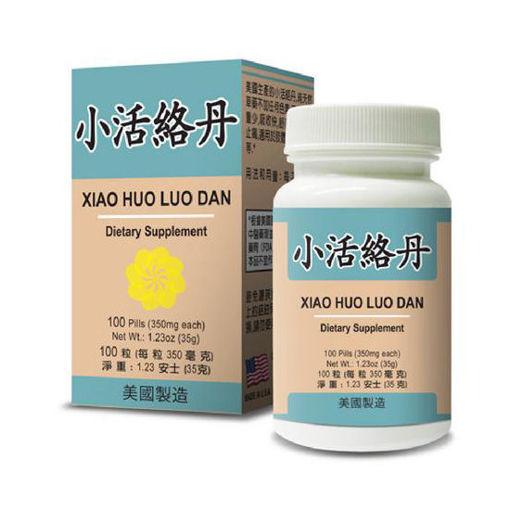 Xiao Huo Luo Dan