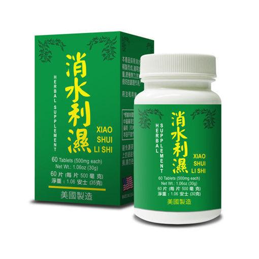 Xiao Shui Li Shi 消水利湿
