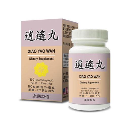 Xiao Yao Wan 逍遥丸