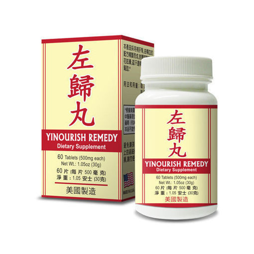 Yinourish Remedy 左归丸