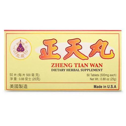Zheng Tian Wan 正天丸