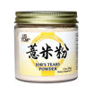 Job's Tears Powder 薏米粉 2 oz