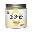 Job's Tears Powder 薏米粉 4 oz