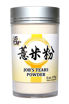 Job's Tears Powder 薏米粉 6 oz