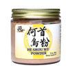 He Shou Wu Powder 何首乌粉 2 oz